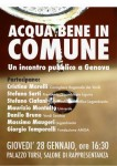 acqua_incontro pubblico a Genova