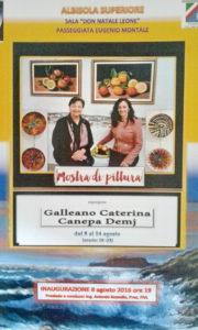 Albisola-Sup.8-14.08.16.mostra-di-Caterina-Galleano-Demj-Canepa