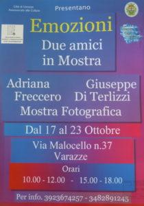 varazze-gallery-malocello-17-23-10-2016-mostra-fotografica