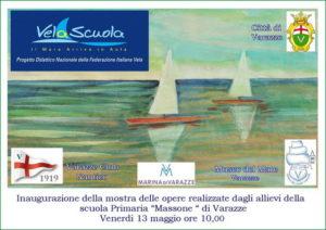 Varazze-Museo-del-Mare.13.05.16.Mostra-alunni-Scuola-Primaria-G.-Massone