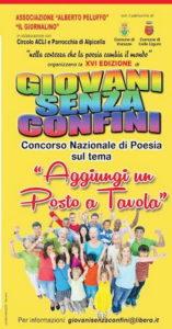 Varazze.2016.Giovani-Senza-Confini.XVI.concorso-nazionale-di-poesia