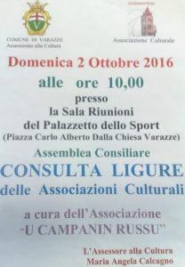 varazze-2-10-2016-assemblea-consiliare-consulta-ligure