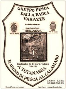 varazze-5-11-2016-a-totanassa-raduno-di-pesca-al-calamaro
