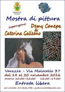 varazze-gallery-malocello-14-20-11-2016-mostra-di-d-canepa-e-c-galleano
