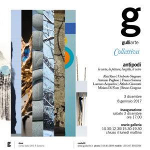 galleria-gulliarte-minilocandina-antipodi-mostra-collettiva